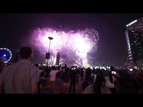 UAE National Day | Celebrating Our Nation