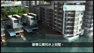 Asia Homes : The Light Waterfront Penang
