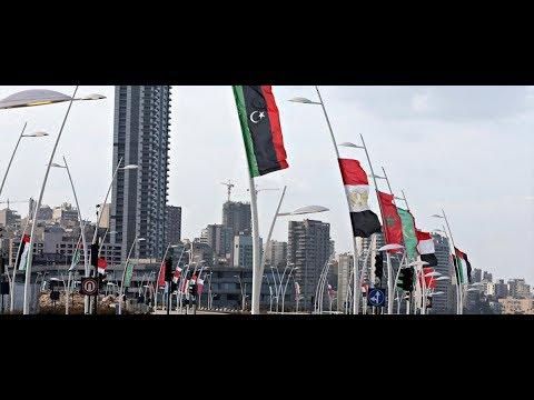 بيان غير واضح لقمة بيروت الاقتصادية  - نشر قبل 12 ساعة