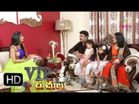 VIP Ruchulu - Siva Reddy-Mutton Biriyani - 3rd April 2016 - విఐపి రుచులు – Full Episode