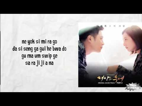 Davichi  (lirik) OST Descendants Of The Sun