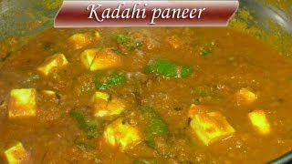 Kadahi Paneer (Paneer Shimla Mirch) Recipe. A Perfect Party Vegetable mp4