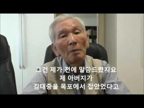 5-18무장청년들, 김대중 목포해상반란 취조 경관 광천동 집 습격