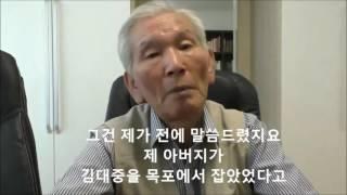 5-18무장청년들, 김대중 목포해상반란 취조 경찰원로 광천동 집 습격