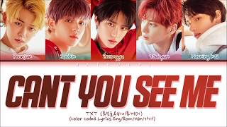 "Download lagu TXT ""Can't You See Me? (세계가 불타버린 밤, 우린...)"" (Color Coded Lyrics Eng/Rom/Han/가사)"