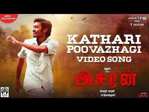 asuran---kathari-poovazhagi-(video-song)-|-dhanush-|-vetri-maaran-|-g-v-prakash-|-kalaippuli-s-thanu