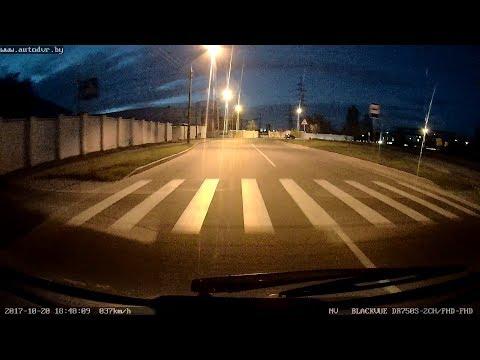 BlackVue Dr750s-2CH_NV_30fps_fw1.01