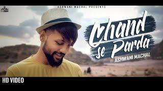 Chand Se Parda Kijiye (Cover Song) | Romantic Love Song | Hindi Love Songs | Ashwani Machal