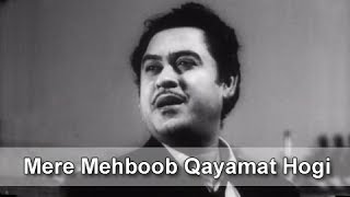 Mere Mehboob Qayamat Hogi - Superhit Evergreen Classic Hindi Song - Kishore Kumar - Mr.X In Bombay
