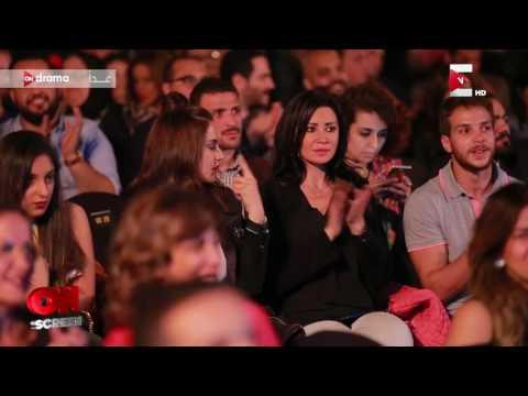 ON screen: تغطيه خاصة لحفلة الفنانة سعاد ماسي بالقاهرة  - 01:20-2017 / 4 / 28