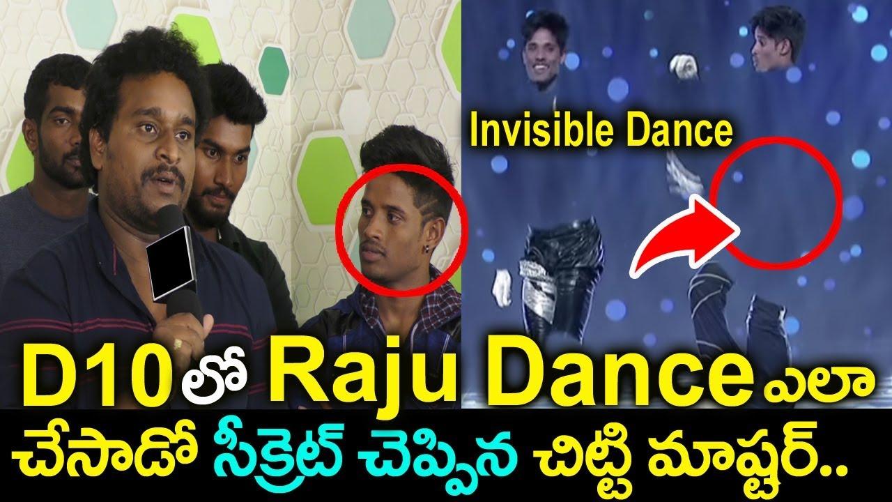 Chitti Master Revealed Secret of Dhee 10 Raju Invisible Dance   Dhee 10  Latest Promo   Telugu World