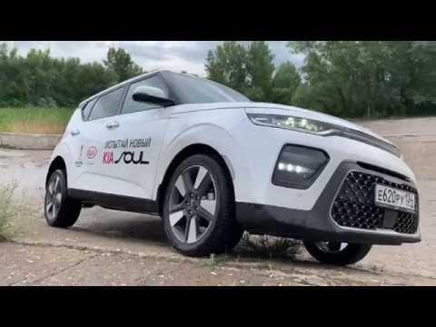 KIA SOUL 2019 2.0 150 /  POV Test Drive By VLGavto