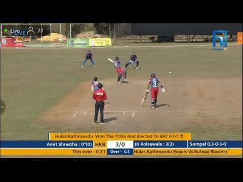 13th match: Hulas Kathmandu Royals Vs Butwal Blasters (Pokhara premier league 2018) live streaming