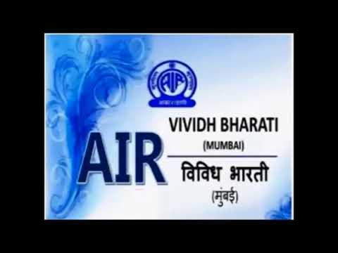 AIR Vividh Bharati - 25.Apr.18 - NonStop Express ( Mohd  Rafi ) part.1