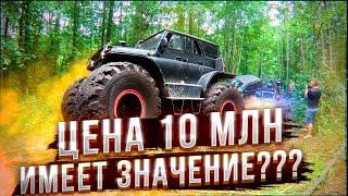 САМЫЙ дорогой УАЗ РФ за 10 млн.рублей. ЕРМАК против подготовленных джипов.