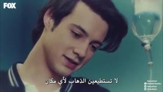 مسلسل الامل لا يمكن تقييده الحلقة 8 كاملة مترجمة للعربية