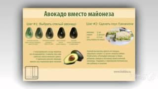 Простые рецепты в ФОТОГРАФИЯХ(фоторецепты) выпуск22