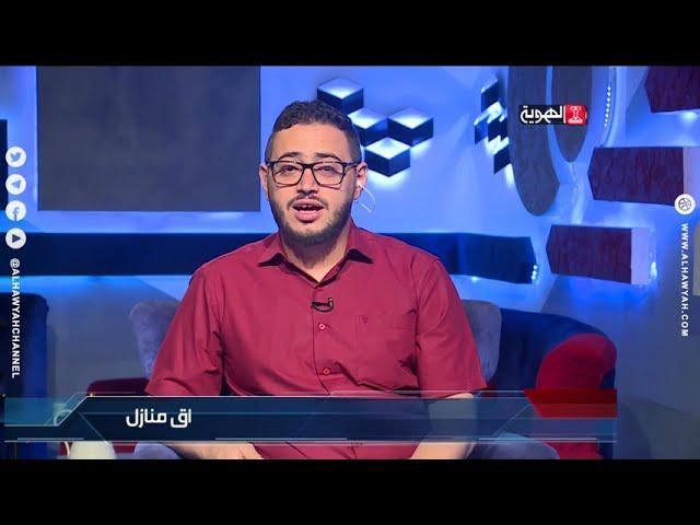 واشنطن تعتزم إعادة فتح سفارتها في صنعاء | قناة الهوية
