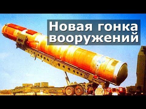 Ядерное превосходство: США