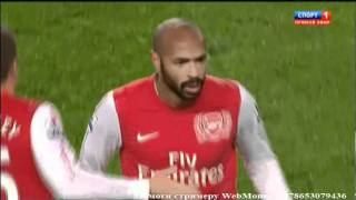 Арсенал Лондон 1-0 Лидс Юнайтед. АНГЛИЯ: FA Cup. 09.01.2012(78' Henry., 2012-01-09T22:01:18.000Z)