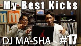 【スニーカー】My Best Kicks #17/ゲスト:DJ MA-SHA