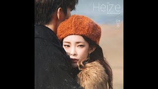 Lirik Falling Leaves are Beautiful - Heize