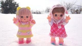 メルちゃん 雪あそび Mell playing in the snow