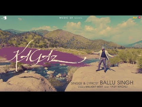 Kagaz | Ballu Singh | Music SB | Latest Punjabi Songs  2017 | Hit Punjabi Emotional song |