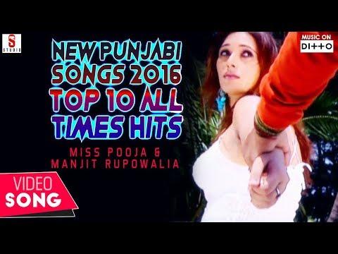 Miss pooja manjit rupowalia new punjabi songs 2016 top All songs hd video 2016