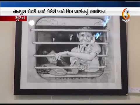 Surat Rotary Art Gallary Kalpnik Art Group Painting exhibition