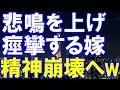 菊市桃子(48)セクシー女優の撮影現場に潜入!美熟女が3回のカラミでもらえる金額とは?|『給与明細』#50 毎週日曜 ...