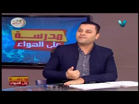 لغة عربية الصف الثاني الاعدادي 2020 ترم أول الحلقة 9 قصة