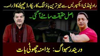 Shoaib Akhtar still the best | SEHWAG speaks nonsense