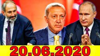Турция боится не ракет и танков Армении, а другого. Что за секрет ?