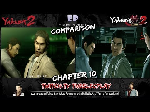 Yakuza 2 & Kiwami 2 Comparison | Chapter 10 Kage's Kid 龍が如く極
