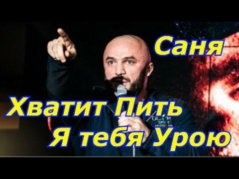 Магомед Исмаилов пообещал избить Александра Емельяненко и призвал не Бухать !