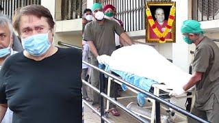 Randhir Kapoor CRYING Seeing Brother Rajiv Kapoor B0DY Last Time In Hospital