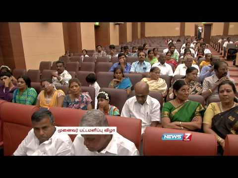 American Tamil University Convocation in Chennai