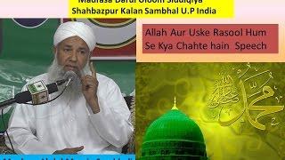 Maulana Abdul Momin  Seeratun Nabi aur Dastarbandi Jalsa Shahbazpur Kalan Sambhal 2016