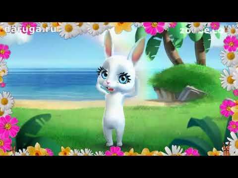 Прикольные поздравления с майскими праздниками с первомаем с 1 мая красивые короткие видео - Смешные видео приколы