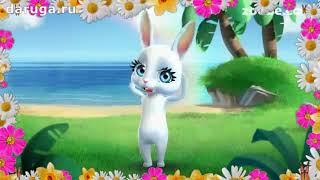 Прикольные поздравления с майскими праздниками с первомаем с 1 мая красивые короткие видео