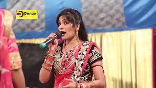 Durga Jasraj New Dj Song 2020  Baras Baras Inder Raja   Nutan Gehlot Dance   Marwadi Superhit Song