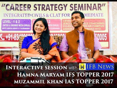 Muzammil Khan IAS aur Humna Maryam IFS ke saath Civil Services Examinations par interactive session.