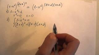 ЕГЭ по математике. Решение показательных  уравнений -5