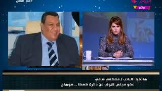 بالفيديو: تعرف على تفاصيل اول بيان عاجل ضد وزير التنمية المحلية عقب توليه الوزارة بساعات