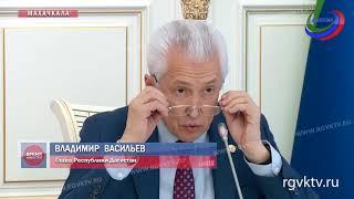 Владимир Васильев подвел итоги деятельности органов исполнительной власти за 2018 год