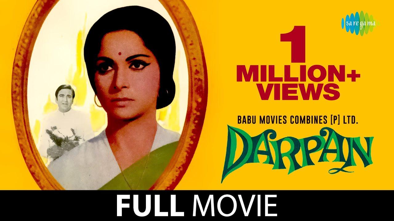 Download Darpan | Full Movie | Sunil Dutt, Waheeda rehman