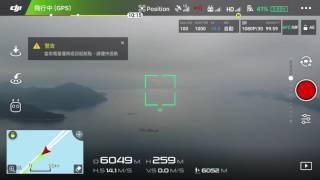 DJI Mavic pro, 7.4km