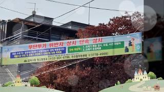 청결강북구-지킬수록기분좋은기본