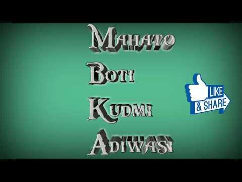 🙏Mahato boti kudmi 💖adiwasi🙏 | 💖Heart teching kudmi 💕samaj status video | Like share subscribe